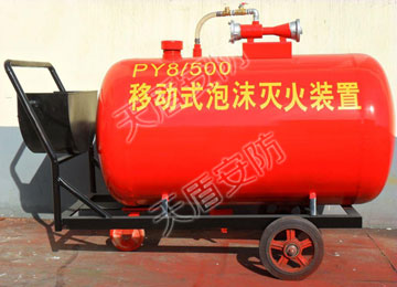 Portable Mechanical Foam Type Fire Extinguisher
