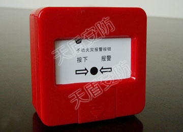 Manual Emergency Button