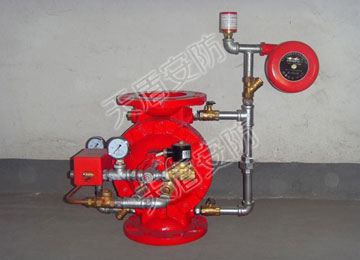 ZSFG Lever Deluge Fire Fighting Alarm Valve