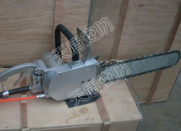 Hydraulic Diamond Chain Saw