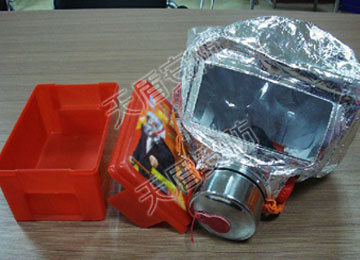 Fire Fighting Protective Mask Safety