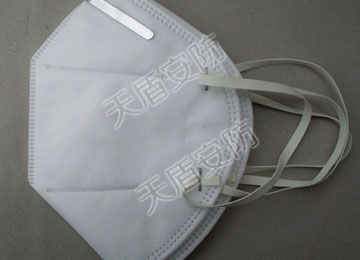 Foldable Nose Pad Dust Mask