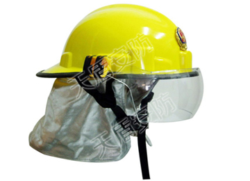 CE Standard Fire Fighting Helmet