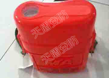 ZYX30 Isolated Compressed Oxygen Self- Rescuer,Self Rescue Device