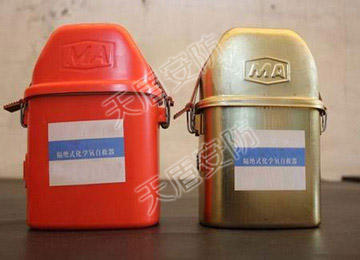 ZH30 ZH45 ZH60 Isloalted Chemical Oxygen Self Rescuer For Coal Miners