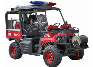 ATM400 Fire Fighting Vehicle 4x4 ATV