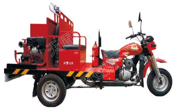 Three Wheel Fire Fighting Truck