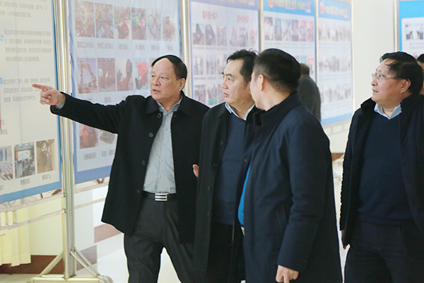 Warmly Welcome The Jining Energy Group Leaders To Visit The Shandong Tiandun