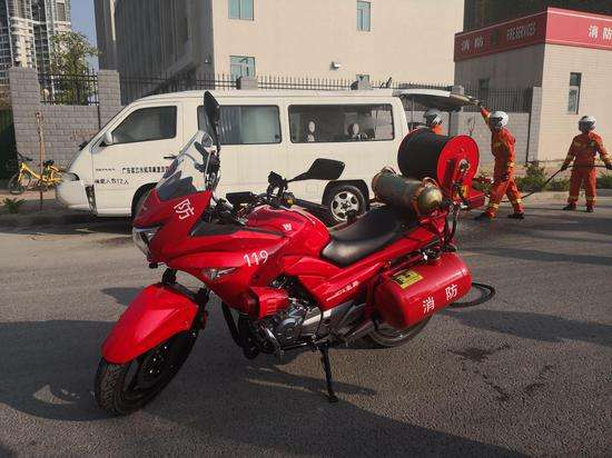 Fire Fighting Motorcycle Use And Maintenance