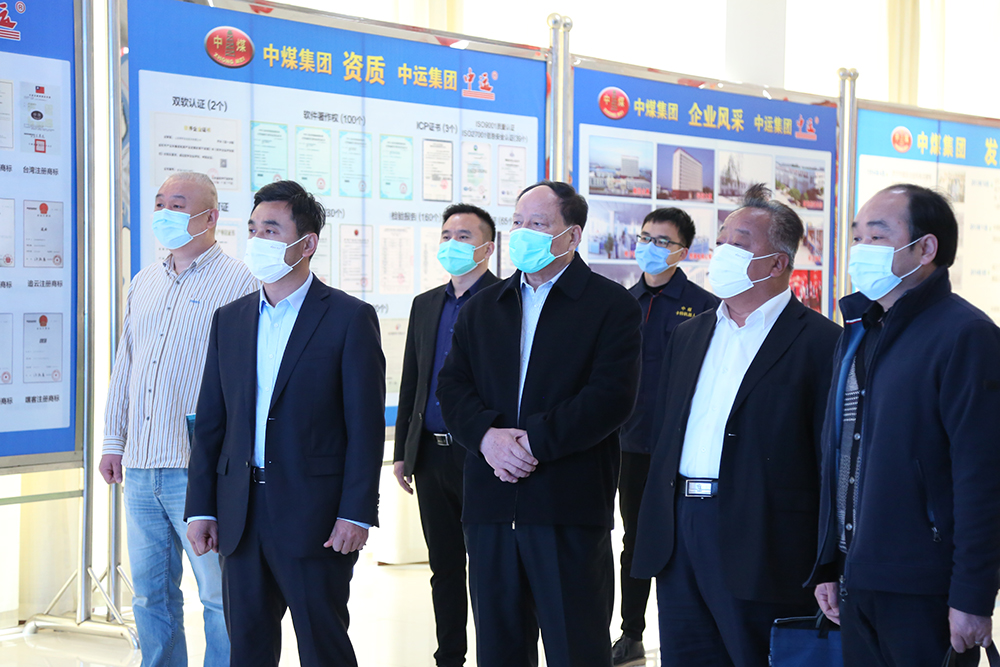 Warmly Welcome The Leaders Of Jining High-Tech Zone Private Enterprise Service Team To Visit Shandong Tiandun