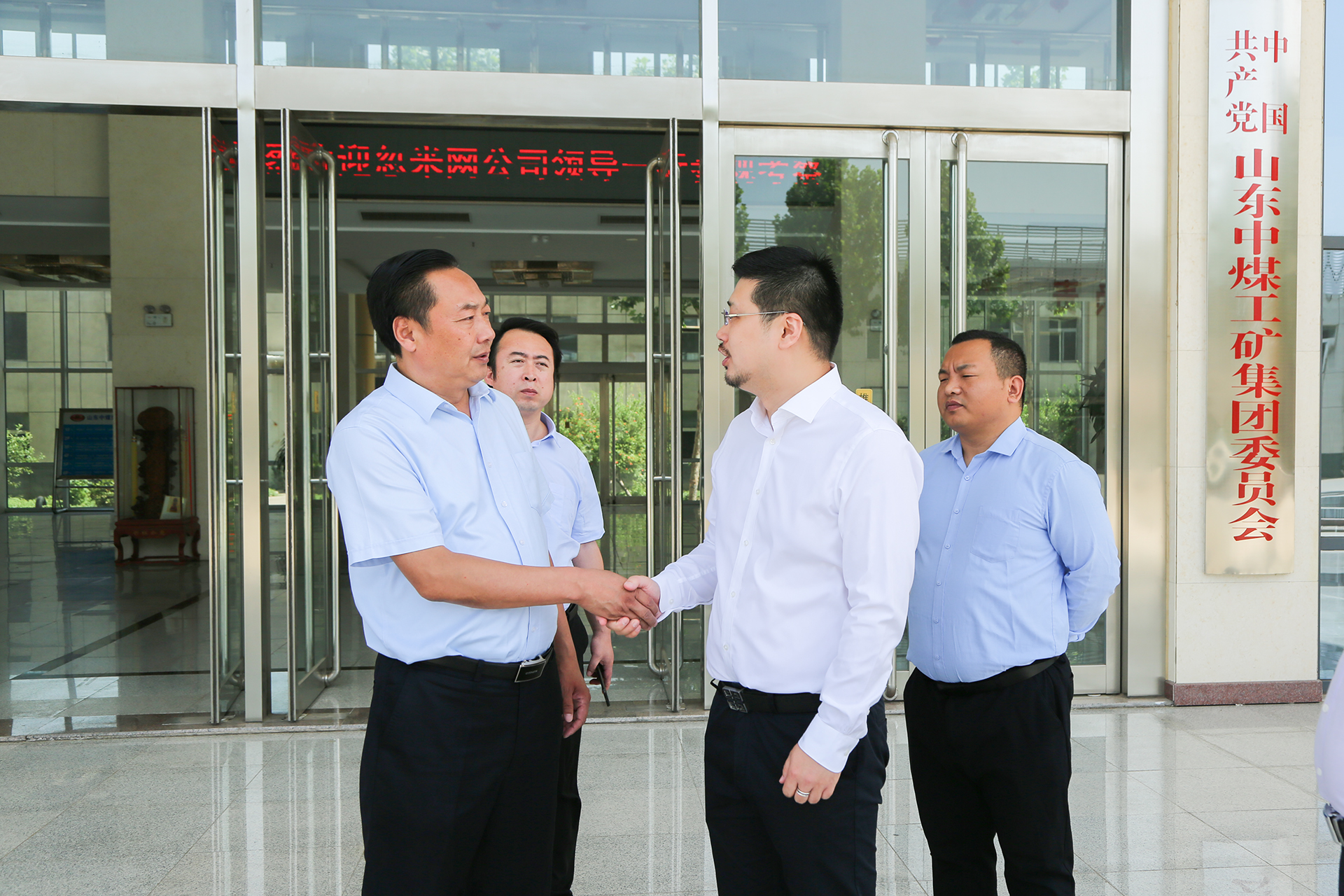 Warmly Welcome The Leader of Humi.com To Visit Shandong Tiandun